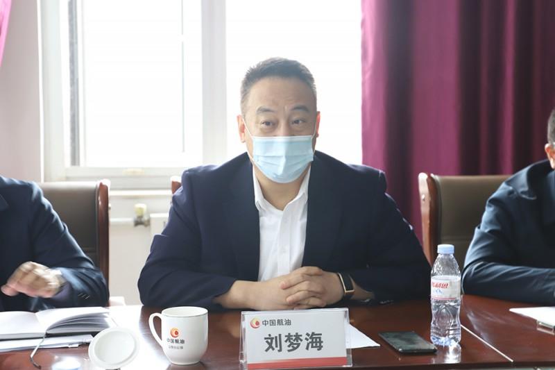 3----刘梦海主席讲话OK